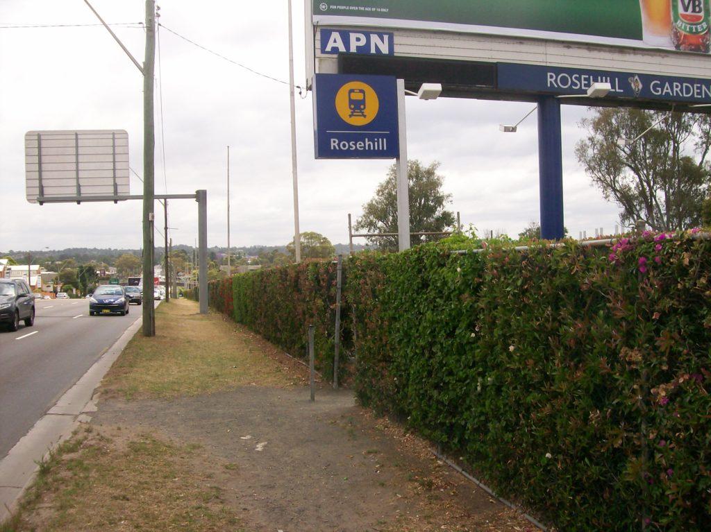 rosehill_railway_station_entrance