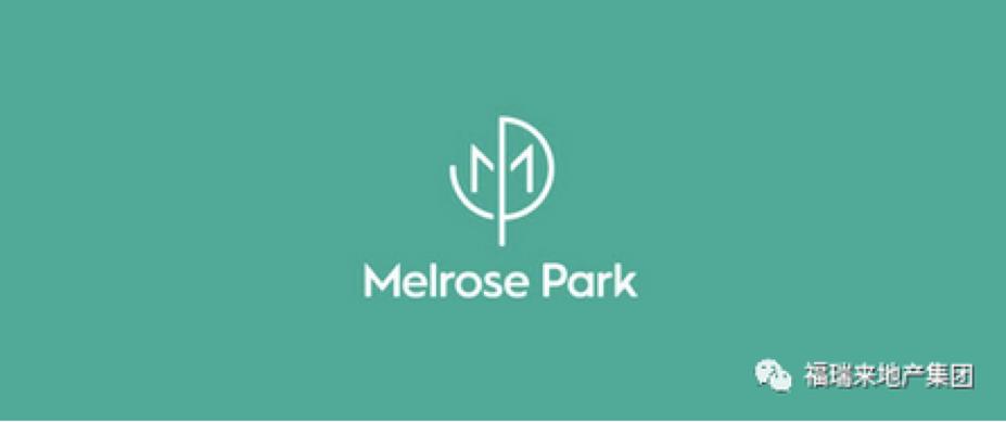 Melrose  Park -第二期保留户型。买到既是赚到